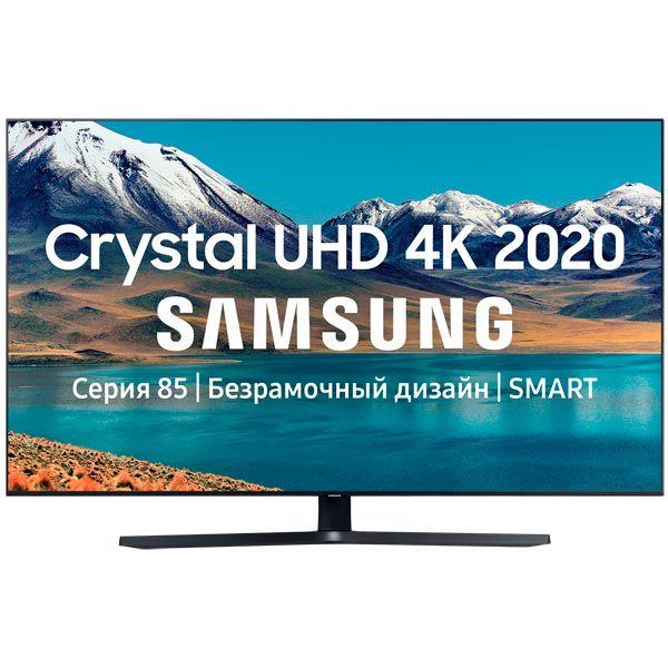 Телевизор Samsung UE50TU8500U
