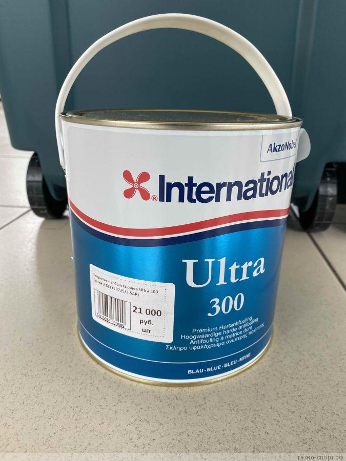 Покрытие необрастающее Ultra 300 Синий 2.5L (YBB725/2.5AR)