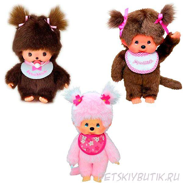 Мягкие игрушки – девочки в розовом слюнявчике Бэбичичи и Мончичи 15 и 20 см