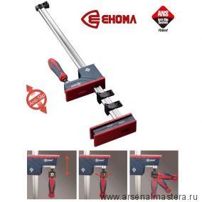 Струбцина сборочная усиленная 1000х95 поворотная рукоятка, усилие 710 кг EHOMA PJH100R