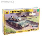 Набор для творчества Российский танк Т-14 «Армата»