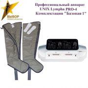 Покупайте профессиональный 6-ти камерный аппарат для прессотерапии и лимфодренажа UNIX LYMPHA PRO-4 в интернет-магазине www.sklad78.ru