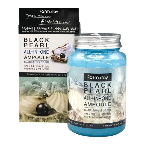772860 FarmStay Многофункциональная ампульная сыворотка с экстрактом черного жемчуга Black Pearl All-In-One Ampoule
