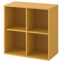 EKET ЭКЕТ, Шкаф с 4 отделениями, золотисто-коричневый, 70x35x70 см - 103.737.25