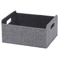 BESTA БЕСТО, Коробка, серый, 25x31x15 см - 903.838.67