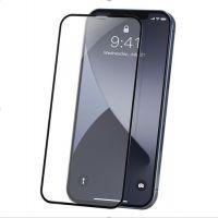 Защитное стекло на iPhone 12 mini  с рамкой