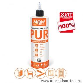 Экологичный полиуретановый клей без растворителей и наполнителей Men at Work PUR 540 г 56858 ХИТ!