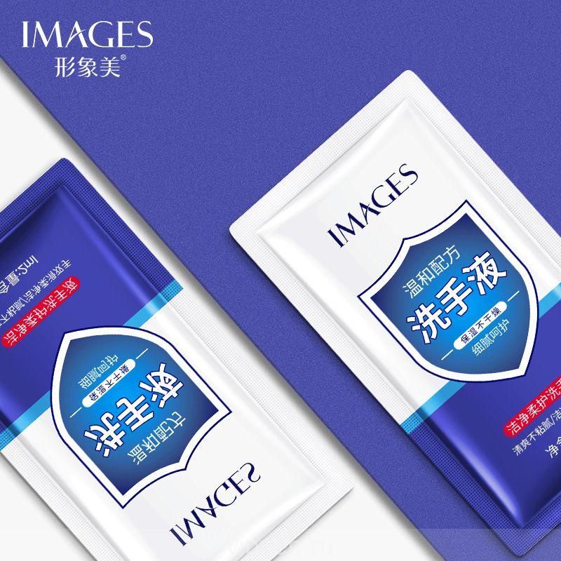 Image Beauty Clean Soft Deep Clean Soft Moisturizing не стимулирует дезинфицирующее средство для рук в мешках оптом