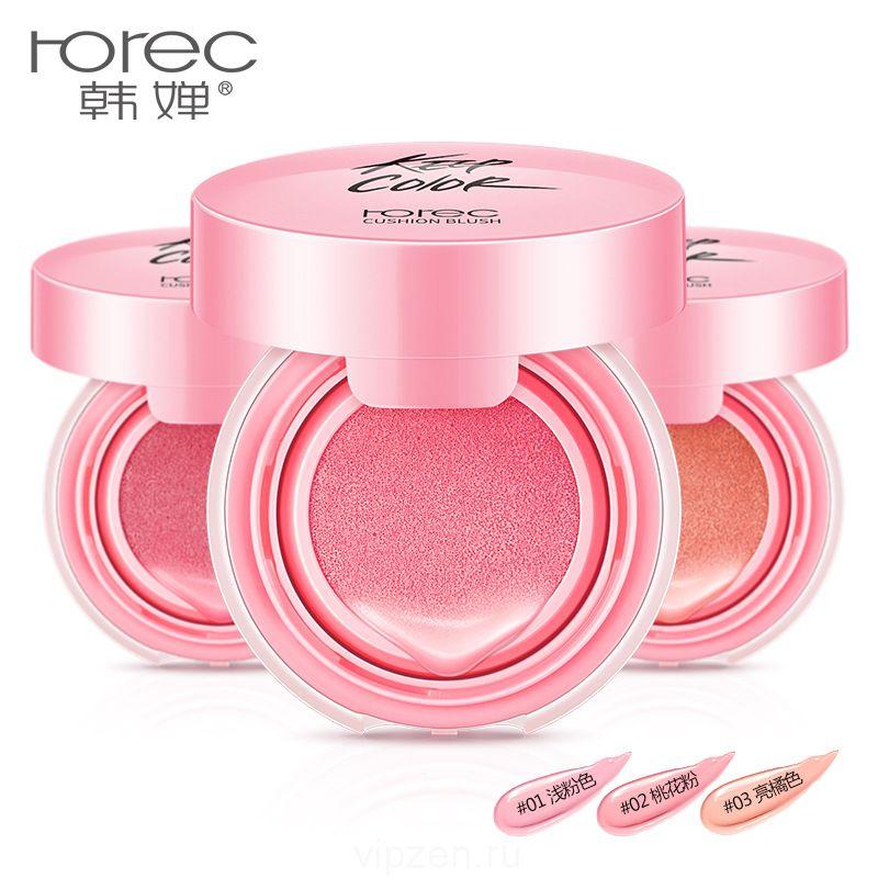 Хань Чань розовый нежный румянец подушки свежий макияж обнаженной макияж румяна макияж косметика оптом микро-магазин