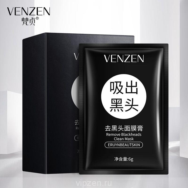 Ван Чжэн удаление угрей очистить поры улучшение акне увлажнение и увлажнение нежный уход контроль масла увлажняющие угри маска крем