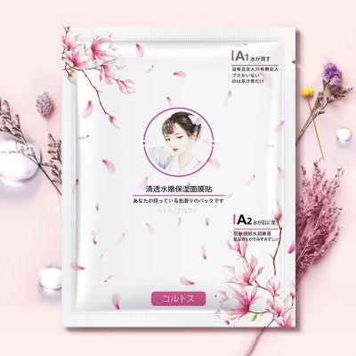 Ван Чжэн прозрачная нежная увлажняющая маска для лица с суженными порами улучшает сухость и освежающий контроль масла увлажняющая маска
