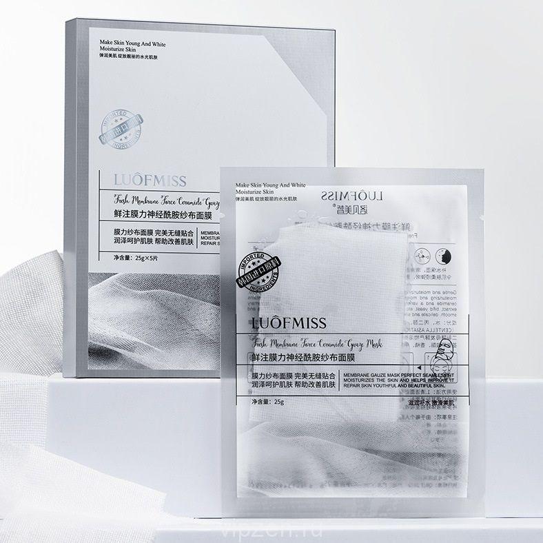 Lofan Materials свежая инъекция мембранной силы керамидная марлевая маска увлажняющая увлажняющая улучшенная сухость успокаивающая увлажняющая маска