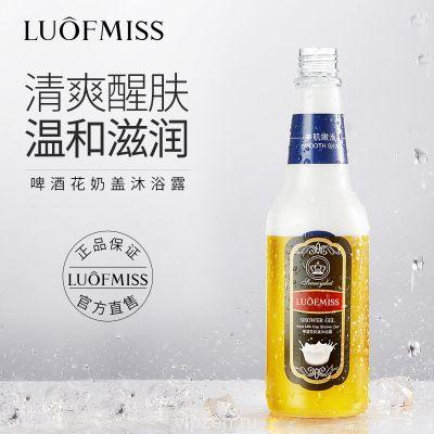 Lofan Mei Yuan хмель крышка гель для душа глубокое очищение улучшение сухой нежный освежающий контроль масла гель для душа