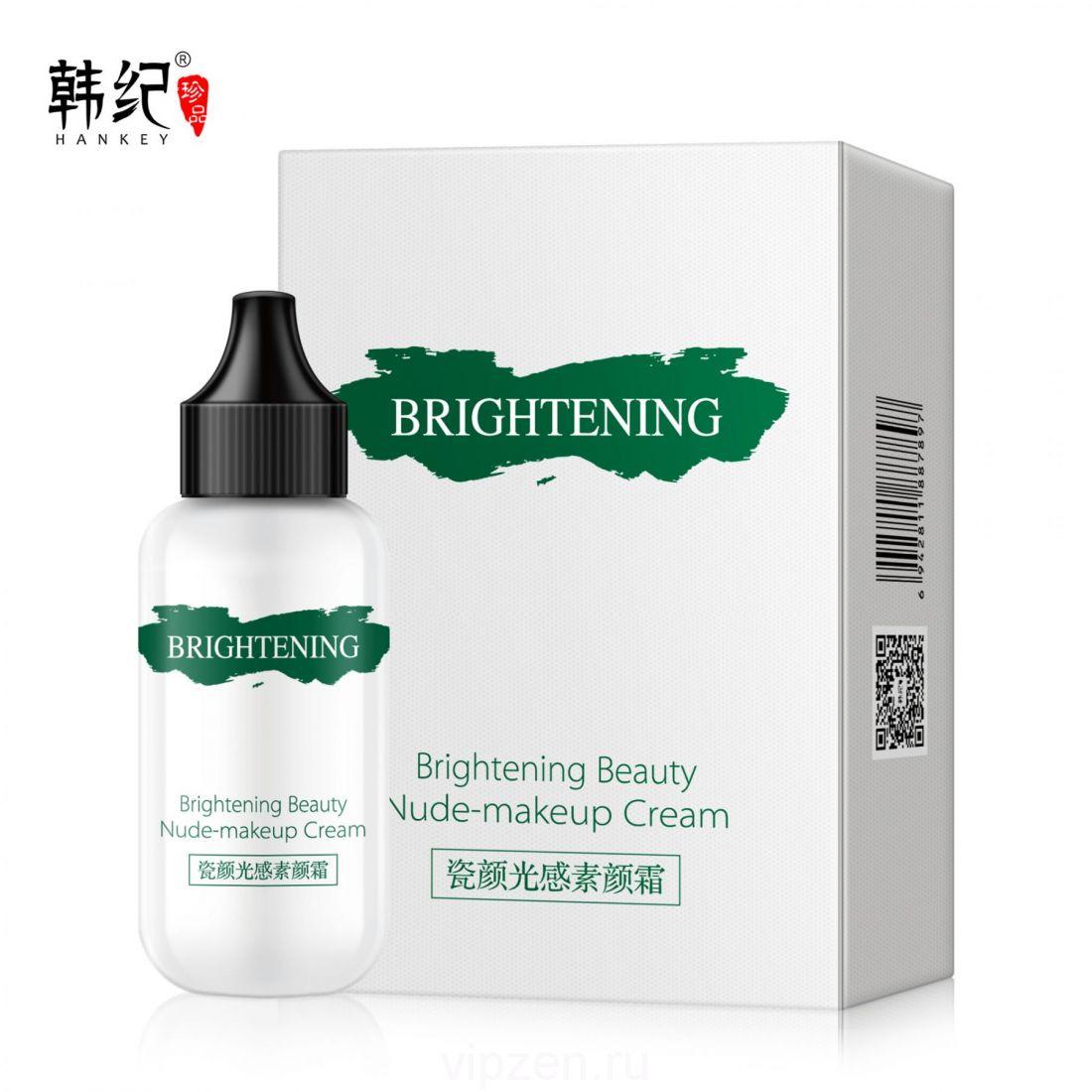 Хан Цзи фарфор лицо свет чувство ленивый простой крем укрыватель увлажняющий увлажняющий увлажняющий крем для лица производители Оптовая