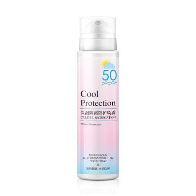 Yizhi росы увлажняющий изолирующий защитный спрей для всего тела лица анти-сухие смягчающие летние косметические производители Оптовая замена волос