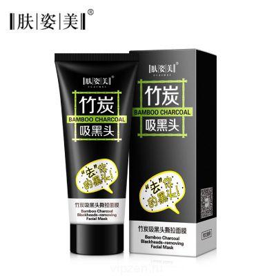 Красота кожи бамбуковый уголь маска разорвал всасывание акне очистить поры контроль масла нос увлажняющий фильм пасты уход за кожей оптом