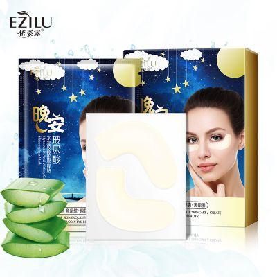 Yizu Good night гиалуроновая кислота гидрогель сон маска для глаз патч увлажняющий увлажняющий уход за кожей производители Оптовая
