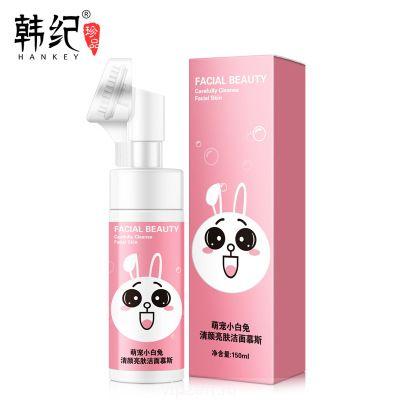 Hanji Meng Pet очищающий мусс увлажняющая пена для умывания для лица для снятия ухода за кожей производители косметики оптовые oem