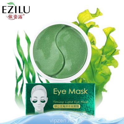 Yizhi Роу зеленая принцесса глазная пленка разбавляет тонкие линии гусиные лапки глаза увлажняющий коллаген глазная паста уход за кожей