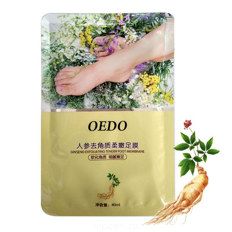 OEDO женьшень отшелушивающий нежный маска для ног увлажняющий увлажняющий отшелушивающий уход за ногами 25 мл
