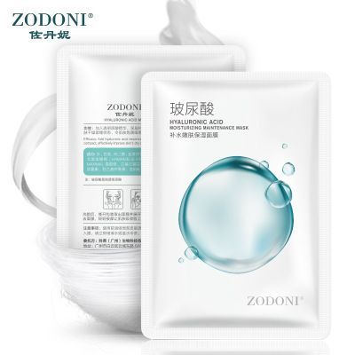 Zodani гиалуроновая кислота тонизирующая омоложение кожи увлажняющая маска таблетки никотинамид ремонт чистый увлажняющий уход за кожей производители