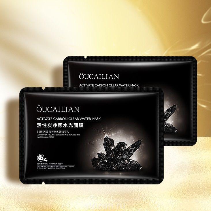 Oceiflame активированный уголь очищающая маска для лица 25 мл * 1 часть увлажняющий тоник для лица базовый уход за волосами