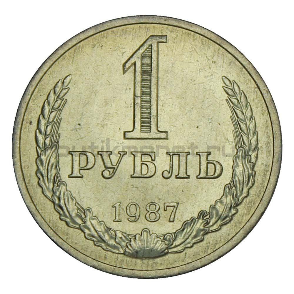 1 рубль 1987 UNC
