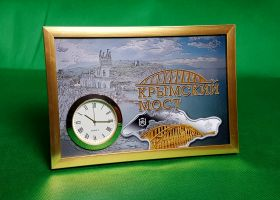 Настольные часы «КРЫМСКИЙ МОСТ», вариант 4
