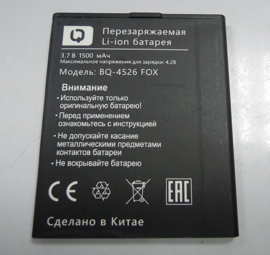 Аккумулятор BQ-4526 Fox Оригинал