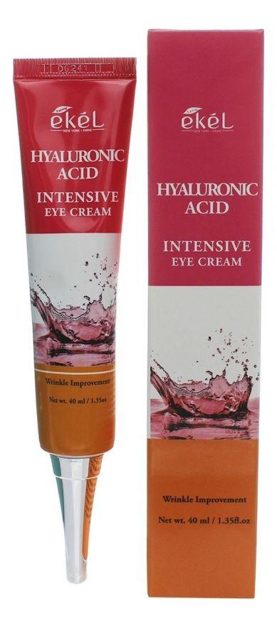 Крем для кожи вокруг глаз с гиалуроновой кислотой Ekel Hyaluronic Acid Intensive Eye Cream 40 мл (КОРЕЯ ОРИГИНАЛ) (8200)