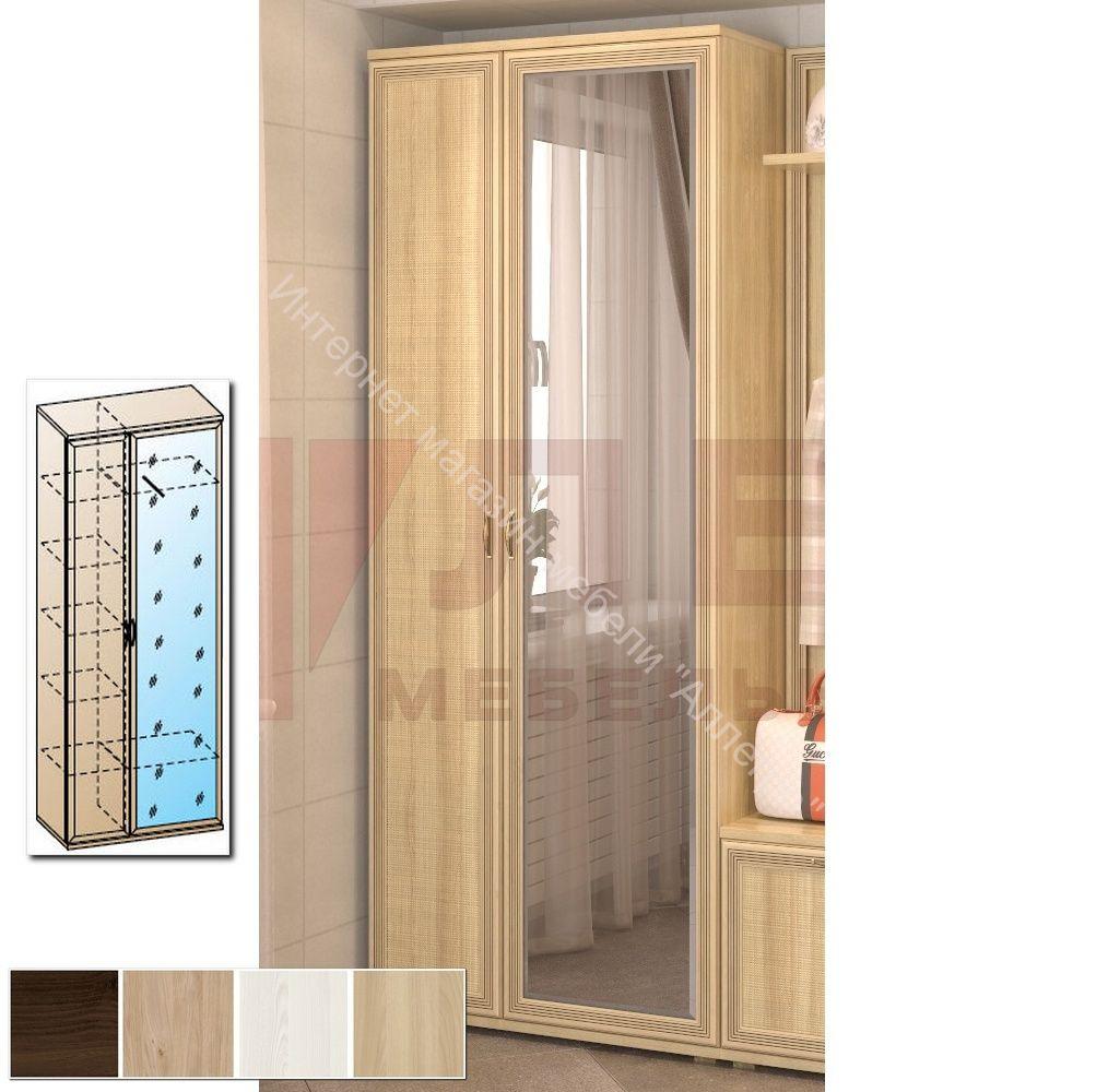 Шкаф ШК-1033 для одежды и белья Карина