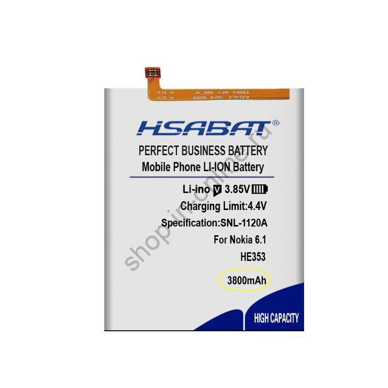Аккумулятор HE353 3800 мАч