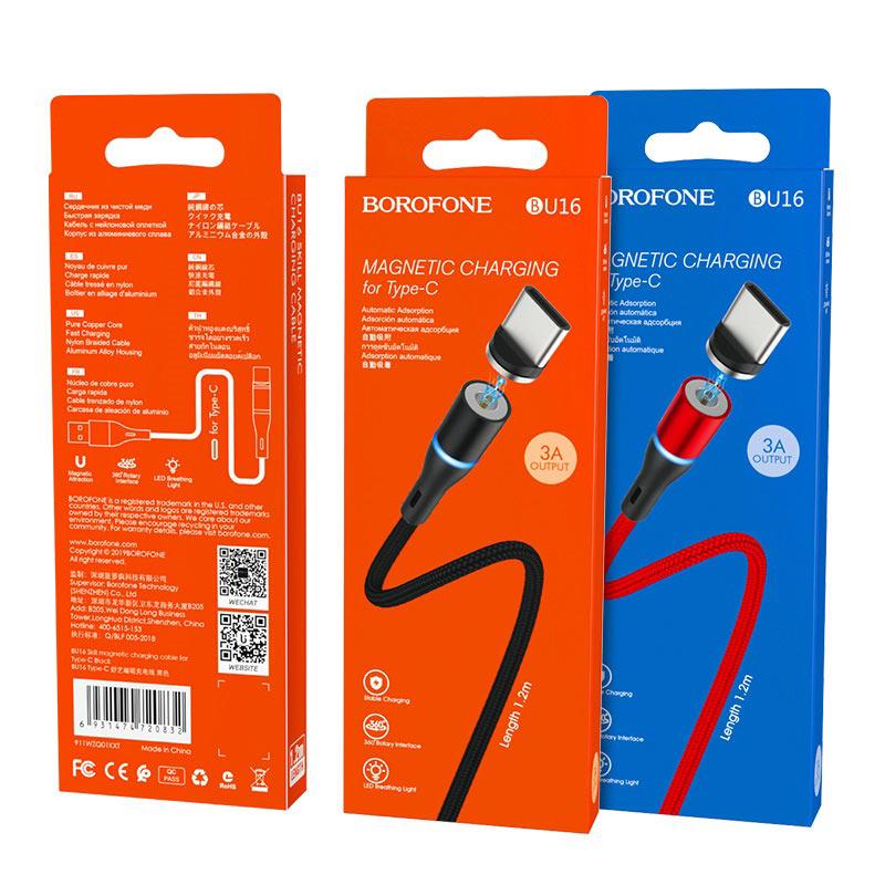 Кабель Borofone BU16 USB - Type-C магнитный (1,2 метра) (black)
