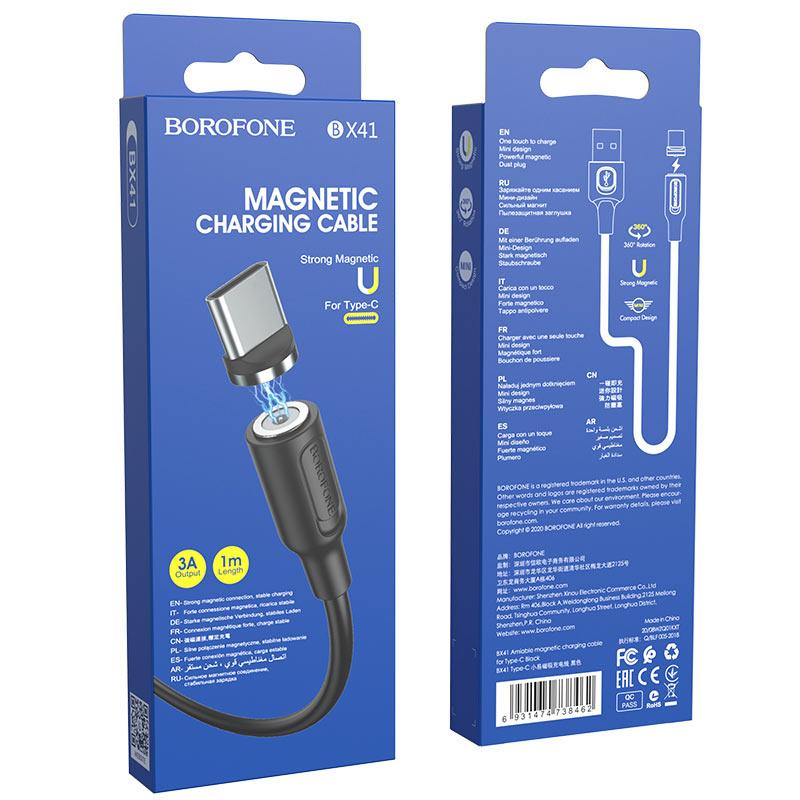 Кабель Borofone BX41 USB - Type-C магнитный (1 метр) (black)