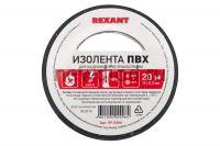 Изолента ПВХ REXANT 15 мм х 20 м, черная, упаковка 10 роликов