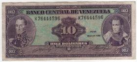 Венесуэла 10 боливаров 1990
