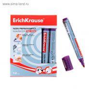"Неперманентный маркер ""ErichKrause NP-400"", цвет чернил фиолетовый (арт. 31005)"