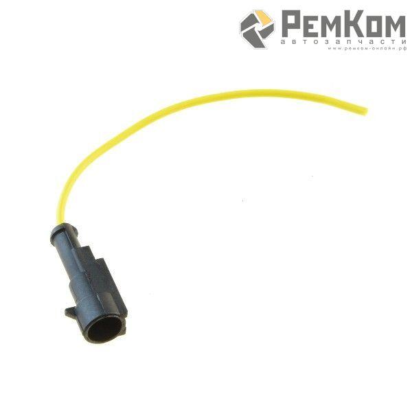 RK04122 * Разъем 1-но контактный штыревой с проводом сечением 0,5 кв.мм, длина 120 мм