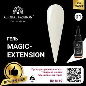 ГЕЛЬ GLOBAL FASHION MAGIC-EXTENSION 30 МЛ 01