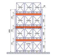 Паллетный стеллаж 4550х2850х1050 (4200кг)