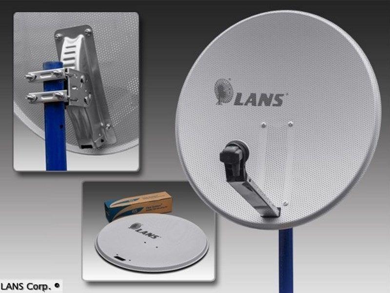 Спутниковая антенна LANS-120