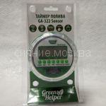 SHarovyj tajmer poliva GA-322 Sensor GREEN HELPER