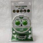 Tajmer poliva GA-319N, sharovyj, elektronnyj GREEN HELPER