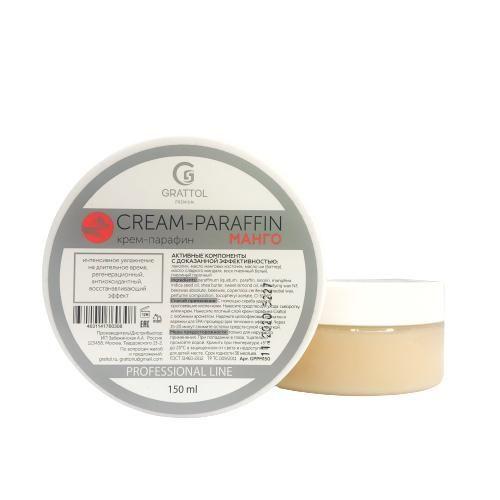 Крем-парафин Grattol Premium cream-parafin Манго, 150 мл