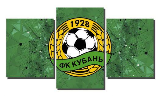 Модульная картина ФК Кубань