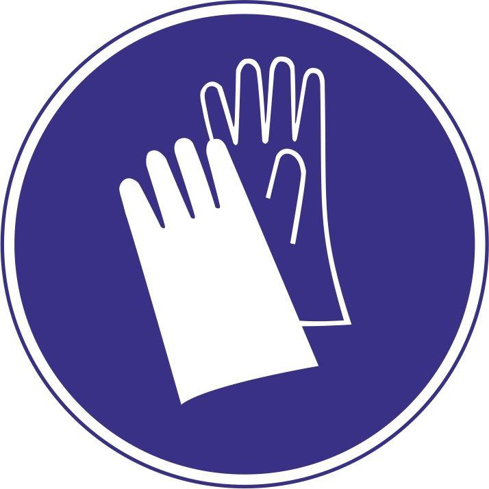"""M06 """"Работать в защитных перчатках"""""""