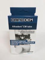 Таблетки для чистки кофемашин Alkadem-CM tabs, 10 шт./уп.
