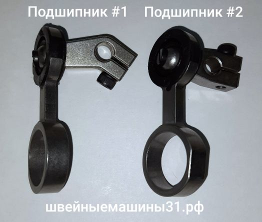 Подшипник Leader VS 325 D.     Цена 900 руб/шт