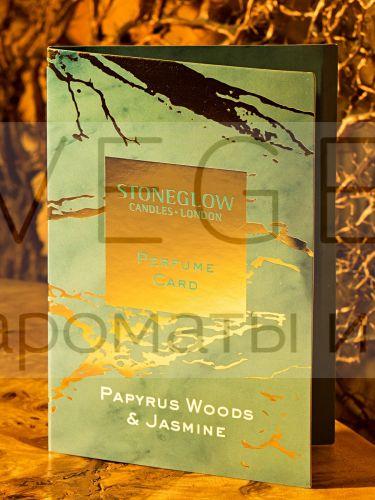 Ароматная карточка (визитка) Папирус и Жасмин Stoneglow Луна