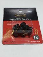 Набойки  BISSELL , размер штыря 3*12 мм